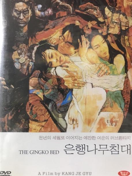 은행나무 침대 [신씨네 20주년 기념반] 출시사 씨네라인 미개봉 새상품 입니다.