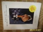외국판 McGraw Hill / Fundamentals of Human Resource Management 5판 / Noe. Hollenbeck 외 -설명란참조