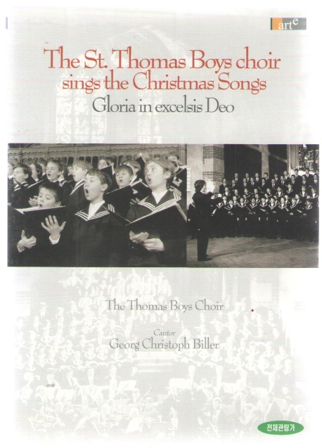 The St. Thomas Boys choir sings the Christmas Songs Gloria in excelsis Deo