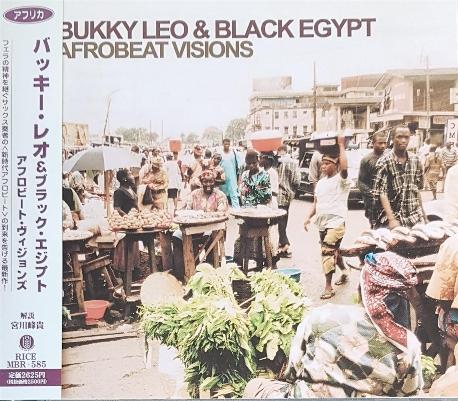 [수입] Bukky Leo & Black Egypt - Afrobeat Visions