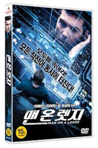 맨온렛지(1disc)(2012)