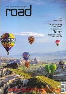 로드25 2019년-7월호 vol.48 (road) (신50-7)