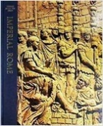 라이프인간세계사 - 로마제국