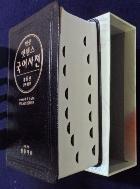 엣센스 국어 사전(가죽) [6판] /새책수준    /사진의 제품   ☞ 서고위치:MV +1