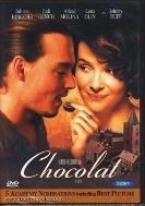 영화 DVD 초콜렛 (838-4)