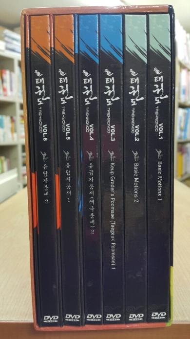 태권도 DVD세트(전6개)