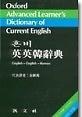 혼비 영영한 사전