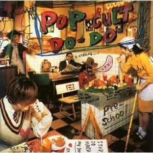 [일본반] Pre-School - Pop-Cult Do-Do