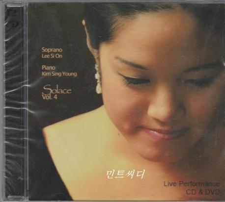 이시온 - Solace Vol.4 (CD + DVD)