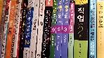 2019 동화 KMLE vol.5  (내과.신장.혈액.종양)
