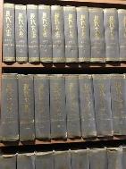 현대문학 1955년 창간호부터 1983년 342호까지 342권 전114권 합본호 표지 다있음