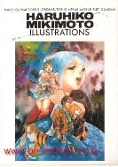 일본어판 일러스트 HARUHIKO MIKIMOTO ILLUSTRATIONS (637-7)