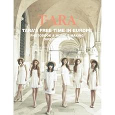 티아라 - 2nd 스페셜앨범 Tara's Free Time In Europe [3DVD]
