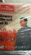 The Economist 2016.04.02 Beware the cult of Xi