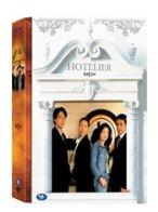 호텔리어 박스세트 : MBC TV 드라마