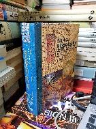 구약시대의 인류민속학 -하드커버,두꺼운책-품절된 귀한책-
