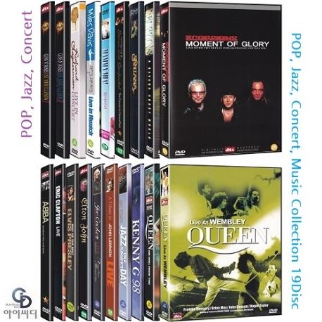 [DVD] 추억의 팝 재즈 콘서트 뮤직19편 - 스콜피언스+존 레논+퀸+아바+엘튼 존 외