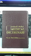Dorland's Pocket Medical Dictionary (Paperback, 23rd Indx)