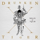 [미개봉] 드렁큰 타이거 (Drunken Tiger) / Rebirth Of Tiger Jk (2CD/양장반)