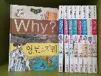 예림당) why 한국사