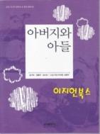 삼성주니어필독선  한국문학  총42권세트 ///3342