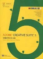 ADOBE CREATIVE SUITE 5 (WEB PREMIUM)