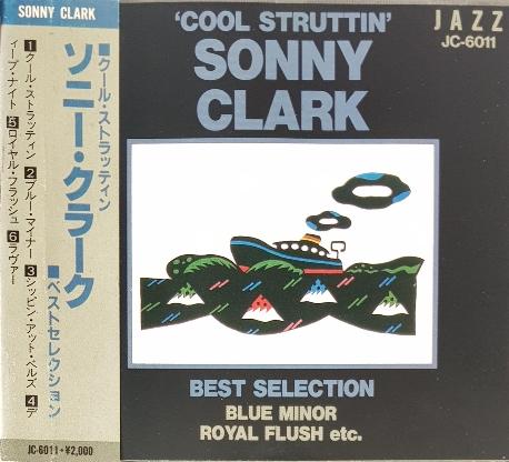 [일본반] Sonny Clark - Beat Selection