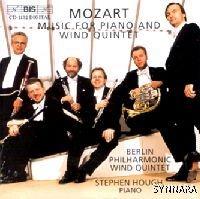 Stephen Hough~/모차르트 : 피아노와 목관 오중주 작품집 수입/BISCD1132)