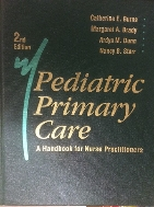 Pediatric Primary Care (Hardcover) A Handbook for Nurse Practitioners
