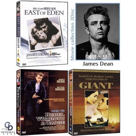 [DVD] 제임스 딘 영화 3편 - 에덴의 동쪽, 이유없는 반항, 자이언트