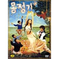 [중고] [DVD] 몽정기 (2DVD)