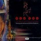 Richard Clayderman / New Era : China Broadcasting Chinese Orchestra (수입)