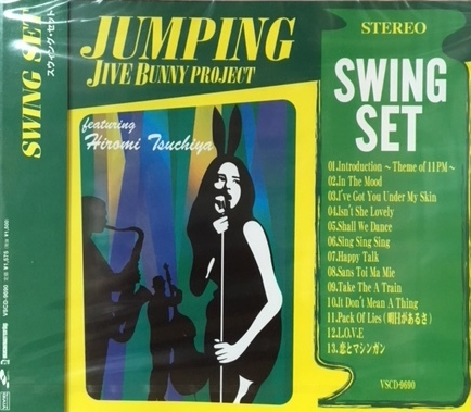 [일본반] Jive Bunny Project - Jumping - Swing Set