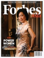 Forbes Asia (월간): 2014년 03월 15일 #