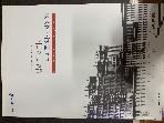 달라이 라마와 티베트 역사 사진전 (2007년 국무총리 복권위원회 복권기금지원사업) #
