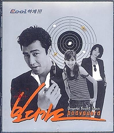 보디가드 - O.S.T. (홍보용 음반)