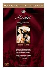 [DVD] Peter Ustinov / W.a. Mozart : Cosi Fan Tutte (미개봉)