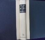 빠알리어 사전  A Dictionary of Pali Language (English) Hardcover   /사진의 제품   / 상현서림  ☞ 서고위치:gz 2 *[구매하시면 품절로 표기됩니다]