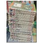 웅진 세계전래동화 총26권 묶음판매 (1990년)
