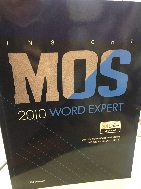 Insight MOS 2010 word expert - YBM