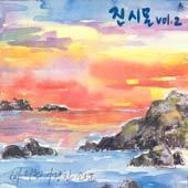 진시몬 / 2집 - 바다를 사랑한 소년 (희귀)