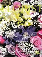 FLORIST 2012년 04월호