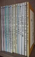 찬란 [2쇄] 사진의 제품 중 해당권  / 상현서림  ☞ 서고위치:MQ 5  *[구매하시면 품절로 표기됩니다]