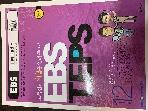 EBS TEPS FM Radio 2009.12월 ★CD, 책속의책 없음★ #