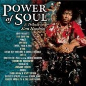 V.A. (Tribute) / A Tribute To Jimi Hendrix : Power Of Soul (일본수입)