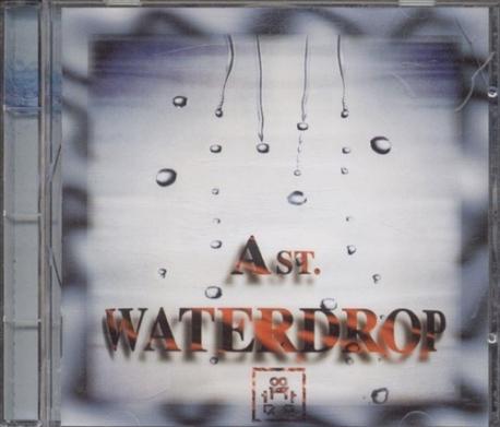 육각수 1집 - A St. Waterdrop