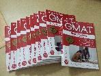 Manhattan GMAT Set of Strategu Guides