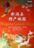 니가타 新潟? Niigata Guide Map (일본어)