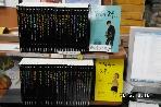 삼성 주니어필독선.한국문학.1-50완