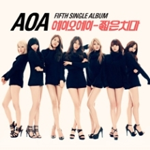 AOA - 싱글 5집 짧은 치마 (2014년 발매반)
